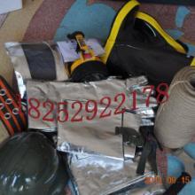 供应消防员装备/消防防护装备