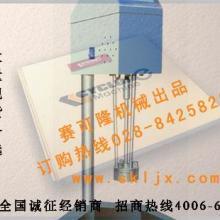 供应高剪切均质乳化机-乳化机设备