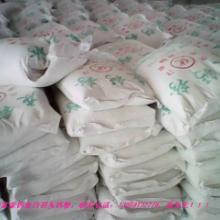 腻子涂料灰钙粉的生产供应及应用分 腻子涂料用灰钙粉