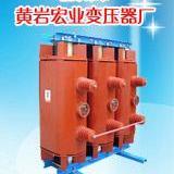 供应干式变压器厂家排名(中国宏业变压器厂