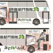 深圳公交车广告招租|车身广告价格、报价、广告费是怎么计算的 ?