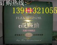供应亚麻籽油送礼送健康亚麻籽油批发