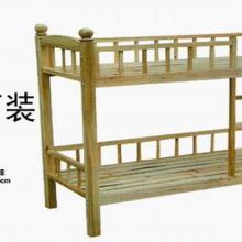 儿童小床 木制儿童床 婴儿床