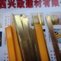北京铜条厂水磨石铜条塑料条厂