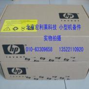 EVA8000电池AD626B图片
