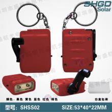 供应厂家专业生产手摇手电筒礼品钥匙扣手压3LED手电筒环保节能
