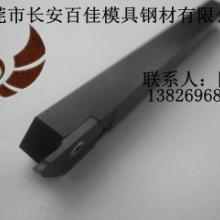 供应KD20钨钢车刀