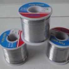 供应郑州云威电子焊锡厂