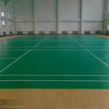 供应羽毛球场运动地板价格PVC运动地