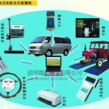 供应移动式农机安全检测台,可检测拖拉机的制动性能,拖拉机刹车性能,批发