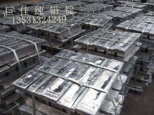 供应海南海船舶铅锭游艇加重铅锭熔铸铅锭