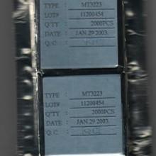 东莞回收各类DVD机芯,激光头/解码板电源板等及电子元件回收各类