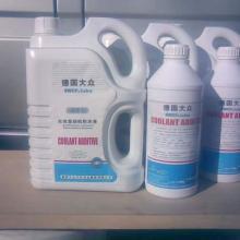 上海中央空调防冻液生产厂家哪家好-供应商-厂家直销批发报价