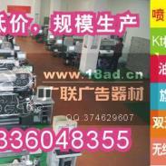 杭州广喷绘写真加工KT板相纸油画图片