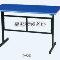 供应t-03长条桌