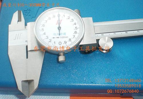 成量0-300mm带表卡尺图片/成量0-300mm带表卡尺样板图 (1)