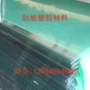 PC片材PC薄膜图片