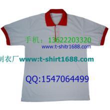 南非广告衫加工厂,广州广州文化衫,广州休闲文化衫,销售广批发