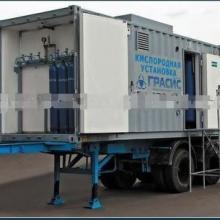 供应集装箱式工业制氧设备