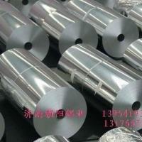1100铝箔0.07mm0.08mm0.09mm0.2空调箔