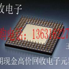 收购MP4芯片批发