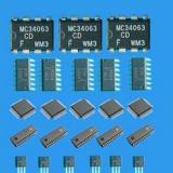 DDR回收 蓝牙模块回收 电池回