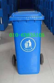 供应120升加厚垃圾桶