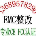 蓝牙键盘FCC认证图片