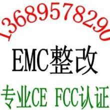 供应呼吸器PPE指令防护口罩CE认证丁晴手套EN374测试权威图片