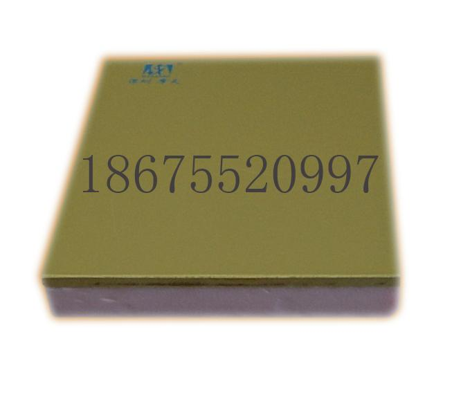 供应保温隔热环保一体化板专业生产丁经理18675520997