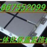 供应防火铝塑板岩棉保温装饰板深圳厂家热线18675520997
