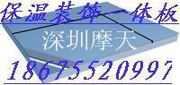 供应A级防火装饰板防火保温板一体化18675520997深圳摩天