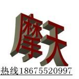 供应外墙保温装饰板保温装饰挂板山西直销18675520997