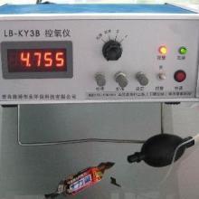 FCY-3S30粉尘采样仪