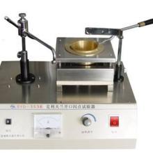 东营石油开口试验器 东营石油闪电开口试验器
