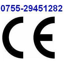直线包本机CE认证选择直线包本机CE认证专业机构