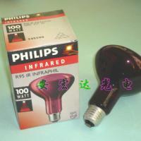 飞利浦灯泡R95E、230V100W,红外线灯泡