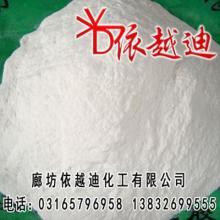 供应塑胶树脂-聚合物胶粉塑胶树脂聚合物胶粉
