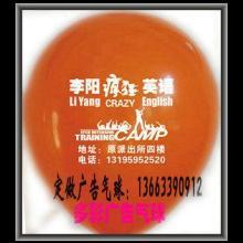 供应订做石家庄幼儿英语学校广告气球,宣传用广告气球印刷批发