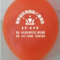 供应保定衡水印小气球广告的厂子;那印刷价比较优惠