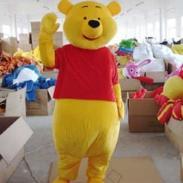 幼儿园早教中心促销活动卡通表演服图片