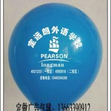 供应助威道具手拍器拍手器厂家,商家店铺促销用品广告气球