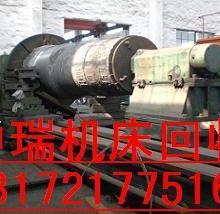 供应北京专业回收机床中瑞机床回收公司批发