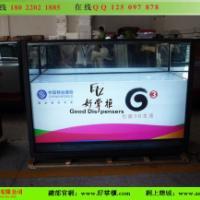 供应新款中国移动G3手机柜台定做灯片
