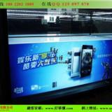 供应诺基亚手机柜台指定生产厂家设计
