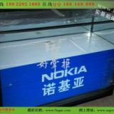 供应湖北诺基亚手机柜台生产厂家最新款