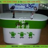供应中国电信天翼开放式智能手机体验柜