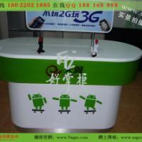 供应中国电信智能手机柜台体验柜图片