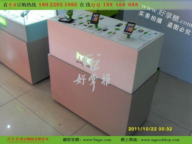 供应HTC手机柜台原厂手机柜台定做图