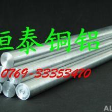 供应7A02铝棒的价格,7A02铝合金,优质铝合金板,7022铝批发